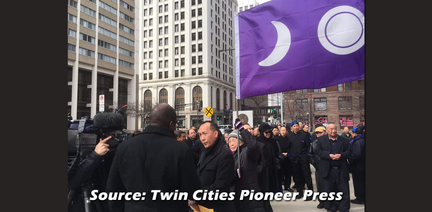 SOURCE: TWIN CITIES PIONEER PRESS – SENG XIONG'S SUPPORTERS WANT THEIR MONEY BACK TO SUPPORT THE SAME CAUSE