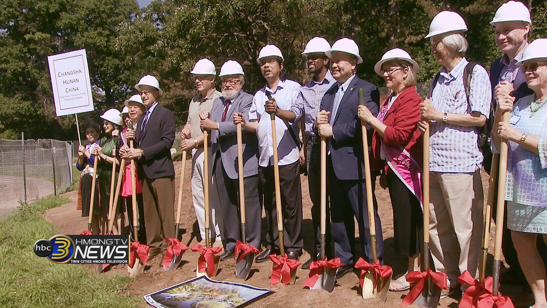 China Friendship Garden Groundbreaking.