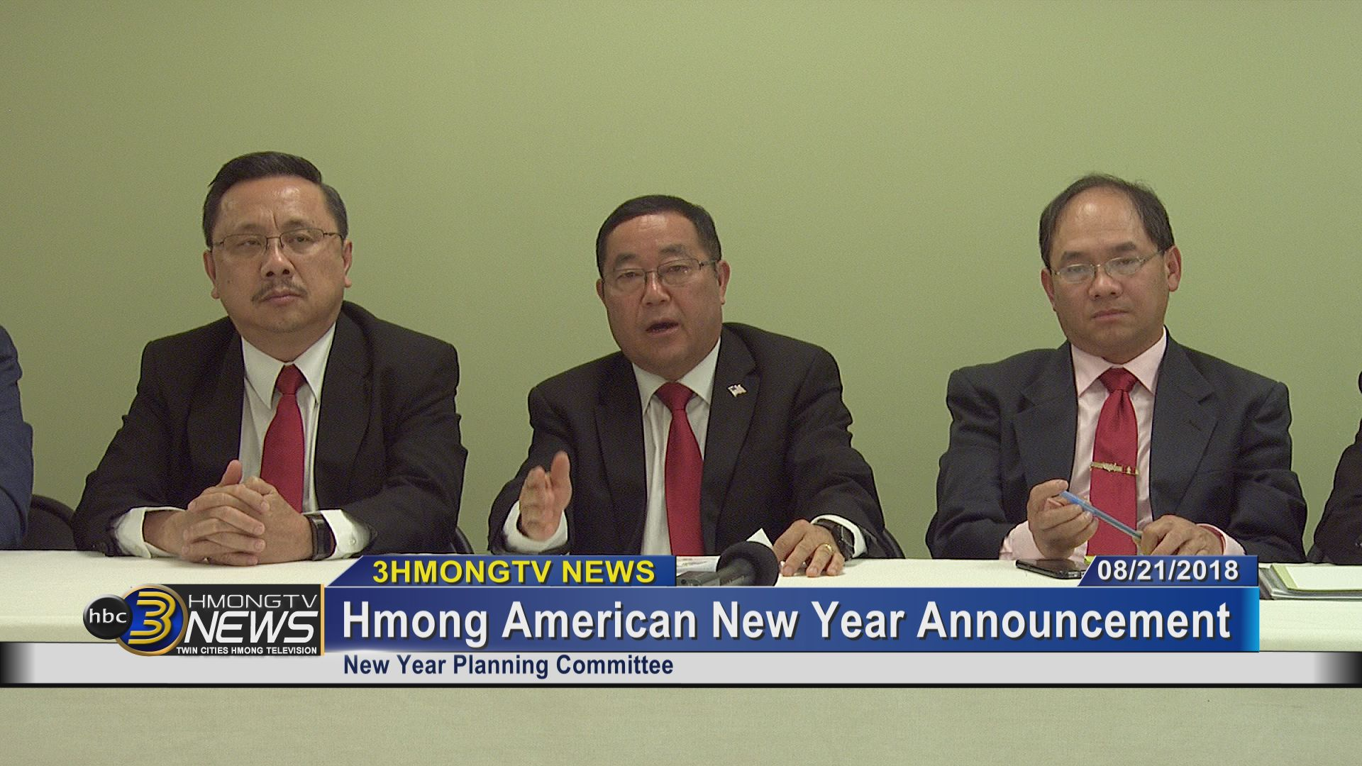 PUBLIC ANNOUNCEMENT FROM HMONG AMERICAN NEW YEAR COMMITTEE.