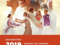 Convention Program 2019