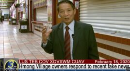 OWNERS OF HMONG VILLAGE SHOPPING CENTER RESPOND TO FAKE NEWS OF ICE ARRESTS.