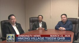 HMONG VILLAGE REMAINS OPEN.