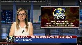 DAILY COVID-19 NEWS IN MINNESOTA (07/06/2020).