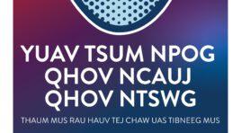 NPOG QHOV NCAUJ QHOV NTSWG – MASK UP MINNESOTA.